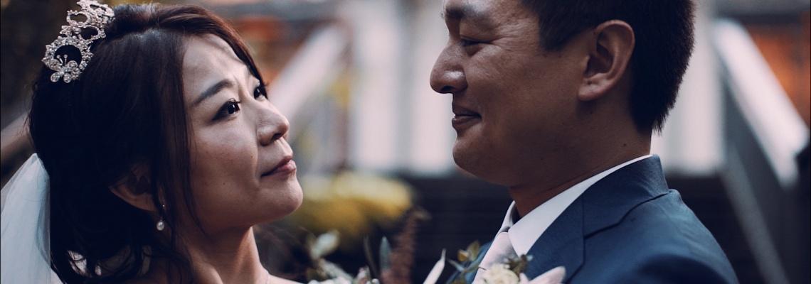 Mount Dandenong Wedding